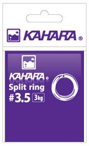 http://www.kahara-japan.com/products/fishing_tool/img/split%20ring.jpg