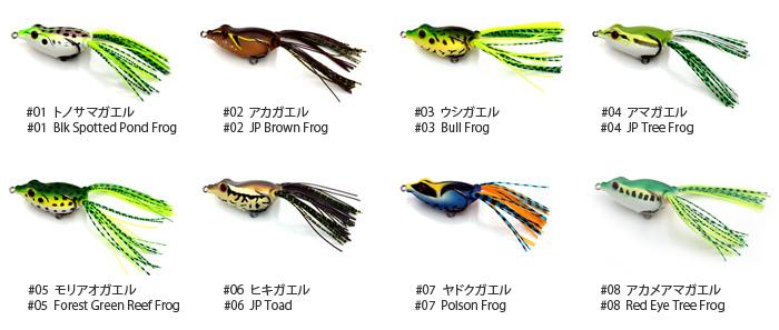 http://www.kahara-japan.com/products/lure/img/baby-kahara-frog_2.jpg